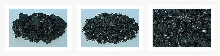 Calcination coal